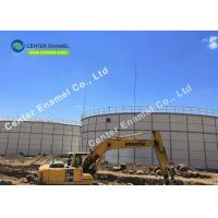 Buy cheap Industrial Water Tanks For Storing Potable Water , Drinking Water And Agricultural Water from wholesalers