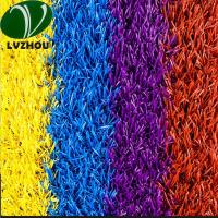 Buy cheap Children 25mm Colorful Artificial Grass Field Roll / Fake Lawn Turf Ornamental from wholesalers