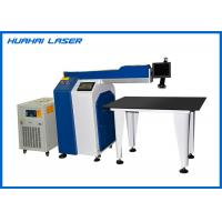 Buy cheap High Efficiency Channel Letter Laser Welding Machine Energy Saving For AD Words from wholesalers