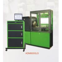 Buy cheap 11Kw/15Kw/18.5Kw/22Kw Common rail system test bench for Auto Testing Machine from wholesalers
