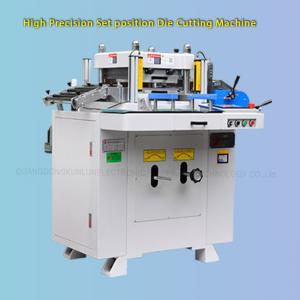 Automatic Self Adhesive Sticker Die Cutter Machine Pressure Accuracy ±0.03 Manufactures