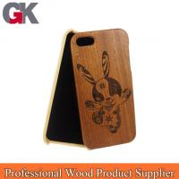 Buy cheap laser engraved wood case for iphone from wholesalers