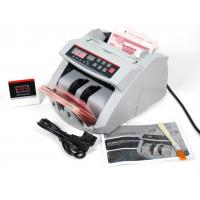 Buy cheap Currency Value Automatic Money Counter With Magnetic Counterfeit Detection from wholesalers