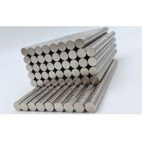 Buy cheap Sintered NdFeb Disc ND35 D15*1mm Magnets For Education Material from wholesalers