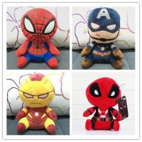 Buy cheap 20cm Cute Cartoon Plush Toys Marvel The Avengers Group Stuffed Action Figure from wholesalers
