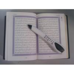 Buy cheap Tajweed Tafseer word by word Quran Read Pen, digital Quran Read Pen from wholesalers