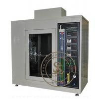 Wholesale Manufacturer of Horizontal-Vertical Flame Chamber  from china suppliers