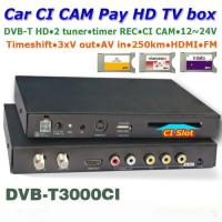 Buy cheap DVB-T3000CI In car MPEG2-MPEG4 CAM CI MODULE DVB-T receiver DTV Europe from wholesalers