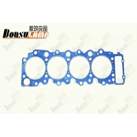 Buy cheap Engine Cylinder Head Gasket 8980555420 8-98055542-0 700P NPR 4HK1 from wholesalers