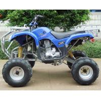 Buy cheap Electric 8 Rim 250cc ATV Quad Bike 4 Wheel Motorbike With Manual Clutch from wholesalers