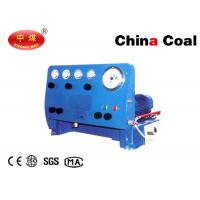 Buy cheap Pumping Equipment Reciprocating Cryogenic Oxygen Filling Pump with high quality and low price from wholesalers