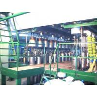 Buy cheap Polyester Staple Fiber (PSF) Production Line from wholesalers