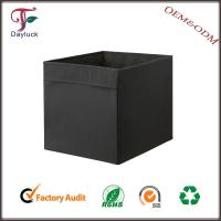 Buy cheap Small fashional sundries storage box home storage box from wholesalers