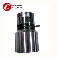 Wholesale High Amplitude Piezoelectric High Power Ultrasonic Transducer 30W from china suppliers