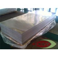 Wholesale H34 Silver Polished Anodized  Polished Aluminium Sheet Thickness 0.20 - 10mm , Aluminum Coils from china suppliers