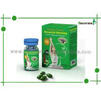 Buy cheap Updated Version Meizitang Botanical Slimming SoftGels without Side Effects, 650mg*30 Pills from wholesalers