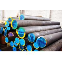 Buy cheap Low Tensile Mild Carbon Steel Bar 130 - 1600mm AISI 1020 SGS / BV Certification from wholesalers