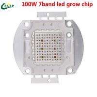 Wholesale 7band led grow chip 100W full spectrum COB Led Grow Light Chip for plant seeding from china suppliers