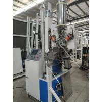 Buy cheap Double Glazing Automatic Desiccant Filling Machine product