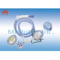 Buy cheap Gasket Air Valve Anesthesia In First Aid Anesthesia Face Mask Assisted Respiration from wholesalers