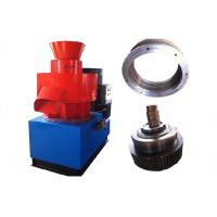 Buy cheap 90KW Homemade Hard Ring Die Pellet Machine For Make Organic Fertilizer from wholesalers
