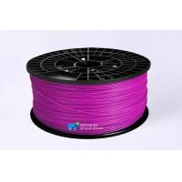 Buy cheap 1.75mm 3d Printer Filaments Plastic Refill For 3d Printer Pen / Printing Machine from wholesalers