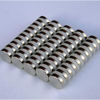 Buy cheap N52 industrial strong disc rare earth permanent neodymium magnet from wholesalers