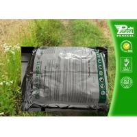 Buy cheap Post Emergent Selective Herbicide Glyphosate 75.7% SG Perennial Grass Weed Killer from wholesalers