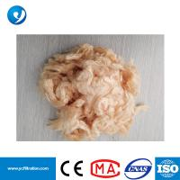 Buy cheap Pure Expanded PTFE Staple Fiber PTFE Fibre Raw Material of Dust Collector Filter Bag from wholesalers