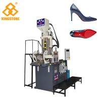 Wholesale Vertical Two Stations outsole Making Machine for PVC / TPR / ABS / TR / TPU / SEBS from china suppliers