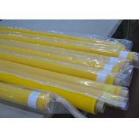 Buy cheap Yellow 80 Thread Polyester Mesh Screen Fabric For Textile Printing , 250cm Width from wholesalers