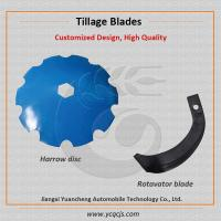 Buy cheap John Deere Concave Power Harrow Disc Blade, Small Tractor Rotavator Blade from wholesalers