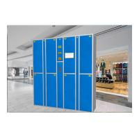 Buy cheap Electronic Smart Steel Laundry Locker Metal Storage Locker with Camera and Laundry Factory System from wholesalers