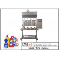 Semi Automatic Liquid Filling Machine / Time Gravity Bottle Filler For Pesticide