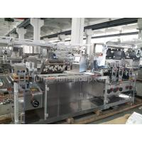 Buy cheap DPH-260 Alu Alu Blister Packing Machine / High Speed Packaging Machine With Camera from wholesalers