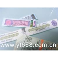 Buy cheap Texture  anti-counterfeiting sticker from wholesalers