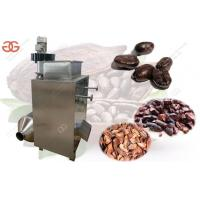 Buy cheap Cacao Skin Peeling Machine With Factory Price|Cocoa Bean Peeling Machine With High Peeling Rate from wholesalers