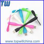 Silicone Flexible USB Fan Safe Fan Low Noise Low Power
