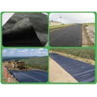Buy cheap 4.5*100m black color pp woven  geotextile for constructions by sincere supplier with best price in CN from wholesalers