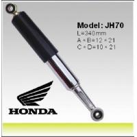 Buy cheap Honda JH70 Motorcycle Rear Shock Absorbers JH70 Spare Parts , 340mm Motor Shock Absorber from wholesalers
