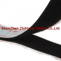Buy cheap Customized dimension 3M strong sticking hook loop closure from wholesalers