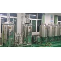 Wholesale 200L hotel beer manufacturing equipment from china suppliers