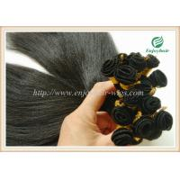 Buy cheap Hand tied weaviing Brazilian 5A virgin remy hair,YAKI straight hair extension from wholesalers