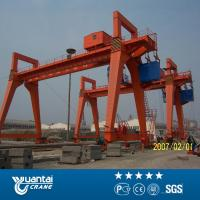 Buy cheap YT MG Type Double Girder Gantry Crane Popular Received by Most customized from wholesalers