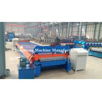 Buy cheap Easy Operated Roll Former Machine 4267 mm Roofing Sheets Manufacturing Machine from wholesalers
