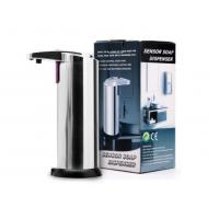 Buy cheap No-touch hotel hand soap dispenser stainless steel infrared sensor soap dispenser automatic from wholesalers