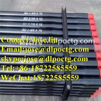 Buy cheap REG DRILL PIPE from wholesalers