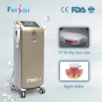 Buy cheap Multifunction beauty equipment IPL intense pulsed light shr hair removal from wholesalers