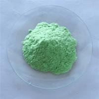 Buy cheap Juice Organic Cucumber Powder For Halal Baking Ingredients from wholesalers