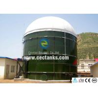 Corrosion Resistant Glass Fused Steel Tanks Used As Anaerobic Reactor